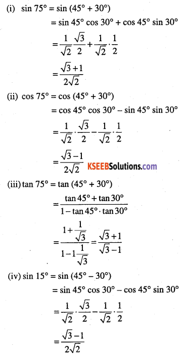 1st PUC Maths Question Bank Chapter 3 Trigonometric Functions 51