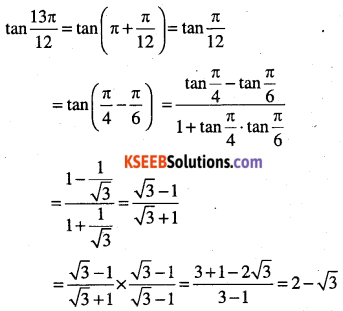 1st PUC Maths Question Bank Chapter 3 Trigonometric Functions 53