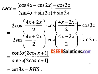 1st PUC Maths Question Bank Chapter 3 Trigonometric Functions 63