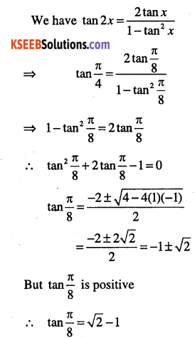 1st PUC Maths Question Bank Chapter 3 Trigonometric Functions 76