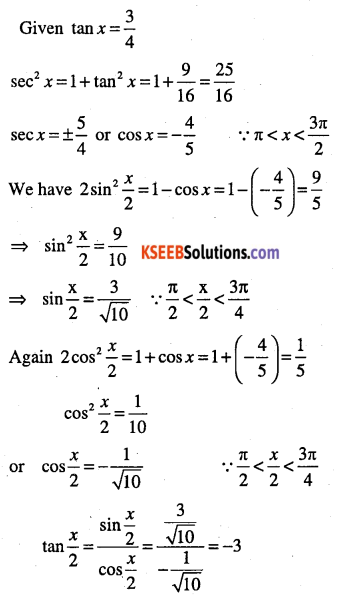 1st PUC Maths Question Bank Chapter 3 Trigonometric Functions 78
