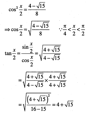 1st PUC Maths Question Bank Chapter 3 Trigonometric Functions 82