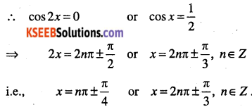 1st PUC Maths Question Bank Chapter 3 Trigonometric Functions 93