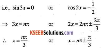 1st PUC Maths Question Bank Chapter 3 Trigonometric Functions 95