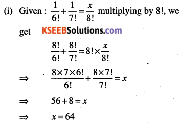 1st PUC Maths Question Bank Chapter 7 Permutations and Combinations 15