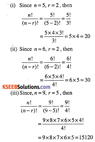 1st PUC Maths Question Bank Chapter 7 Permutations and Combinations 17