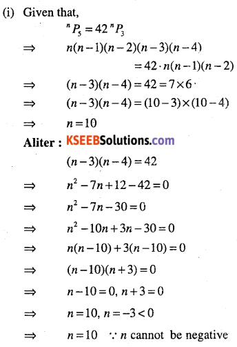 1st PUC Maths Question Bank Chapter 7 Permutations and Combinations 19
