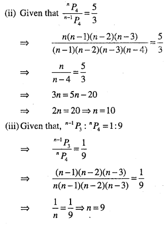 1st PUC Maths Question Bank Chapter 7 Permutations and Combinations 20
