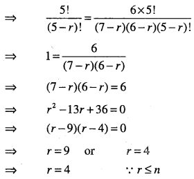 1st PUC Maths Question Bank Chapter 7 Permutations and Combinations 23