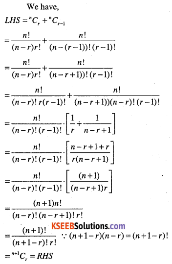 1st PUC Maths Question Bank Chapter 7 Permutations and Combinations 39