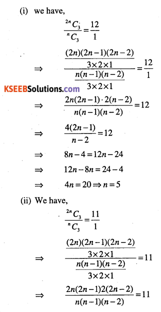 1st PUC Maths Question Bank Chapter 7 Permutations and Combinations 42