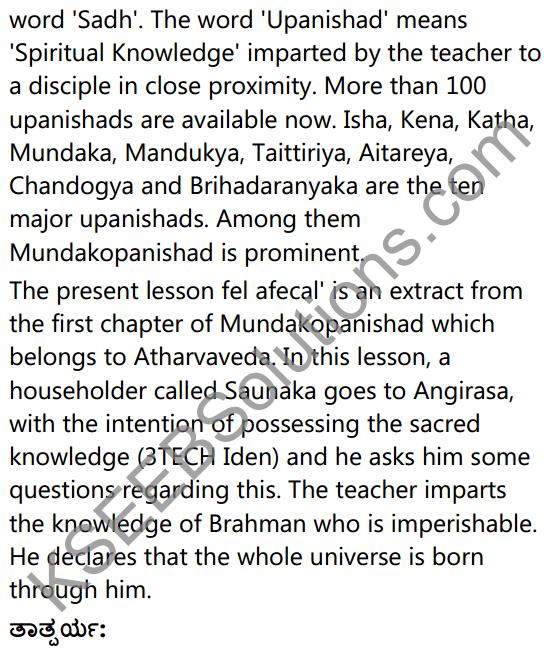 द्वे विद्ये वेदितव्ये Summary in Kannada and English 11