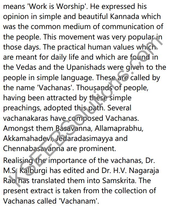 वचनामृतम् Summary in Kannada and English 13