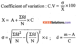 1st PUC Statistics Model Question Paper 1 with Answers - 23