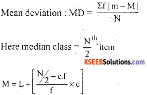 1st PUC Statistics Model Question Paper 1 with Answers - 43