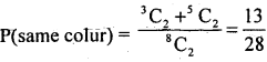 1st PUC Statistics Question Bank Chapter 9 Elements of Probability Theory - 15