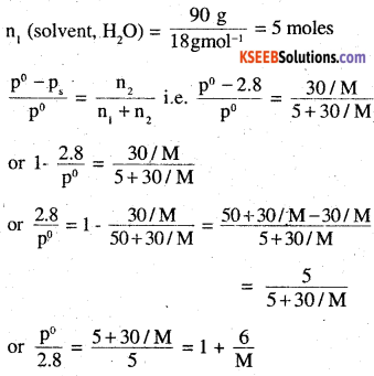 2nd PUC Chemistry Question Bank Chapter 2 Solutions - 17