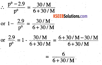 2nd PUC Chemistry Question Bank Chapter 2 Solutions - 18