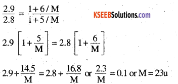 2nd PUC Chemistry Question Bank Chapter 2 Solutions - 20