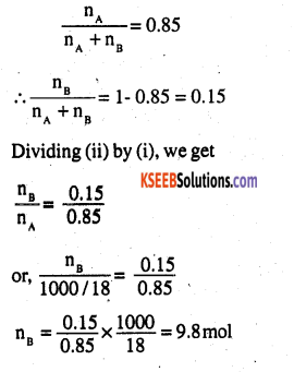 2nd PUC Chemistry Question Bank Chapter 2 Solutions - 51