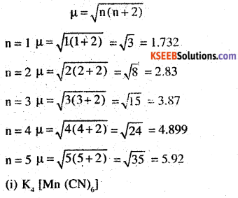 2nd PUC Chemistry Question Bank Chapter 8 The d-and f-Block Elements - 12