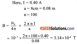 2nd PUC Physics Question Bank Chapter 4 Moving Charges and Magnetism 1