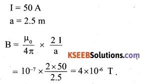 2nd PUC Physics Question Bank Chapter 4 Moving Charges and Magnetism 3