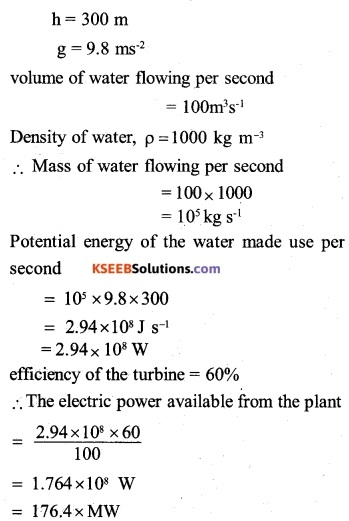 2nd PUC Physics Question Bank Chapter 7 Alternating Current 37