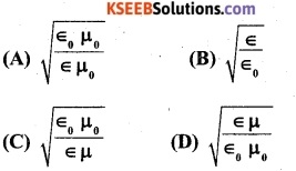 2nd PUC Physics Question Bank Chapter 8 Electromagnetic Waves 19