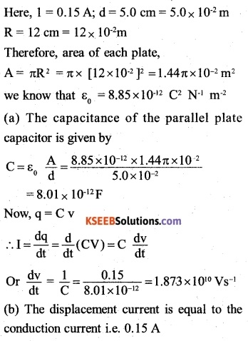 2nd PUC Physics Question Bank Chapter 8 Electromagnetic Waves 2