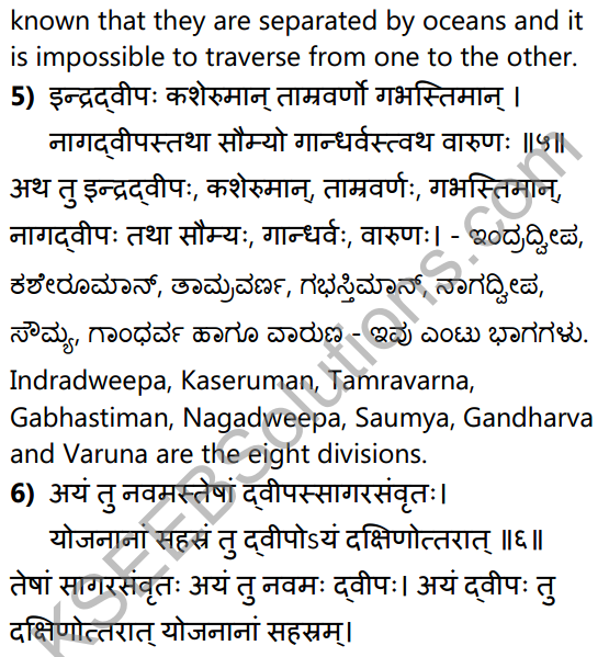 पुराणभारतम् Summary in Kannada and English 18