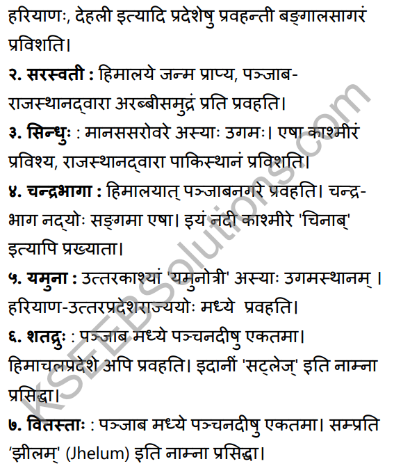 पुराणभारतम् Summary in Kannada and English 29