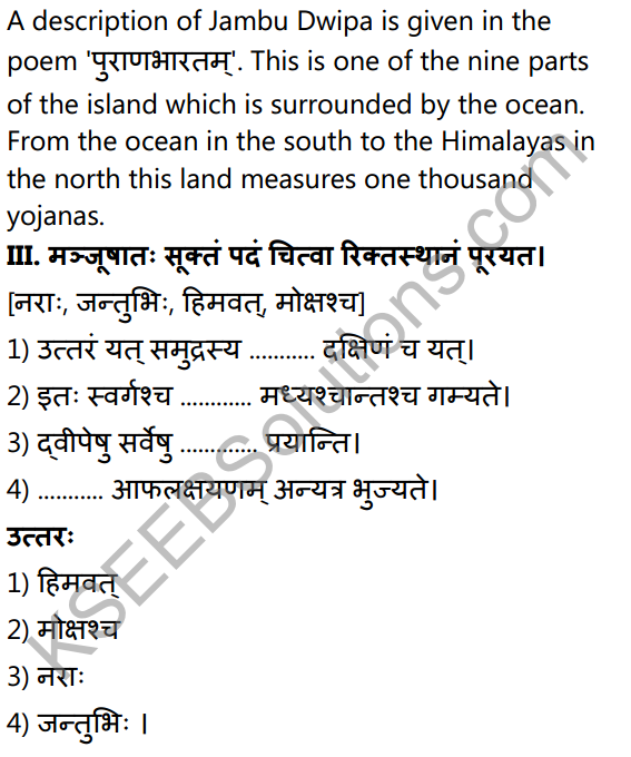 2nd PUC Sanskrit Textbook Answers Shevadhi Chapter 1 पुराणभारतम् 6