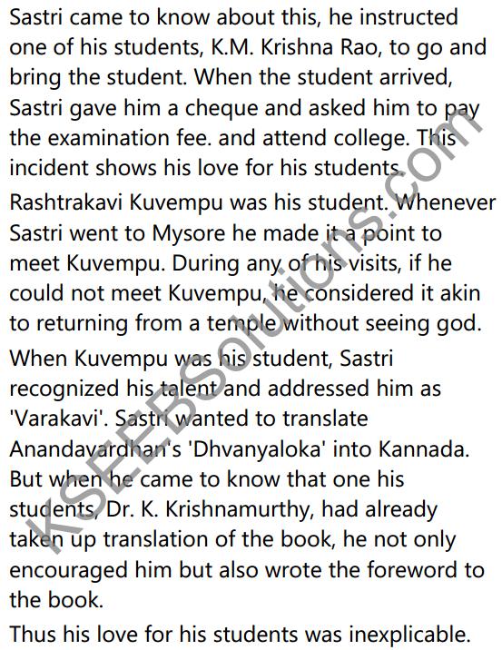 2nd PUC Sanskrit Textbook Answers Shevadhi Chapter 10 कृष्णशास्त्रीमहोदयः 19