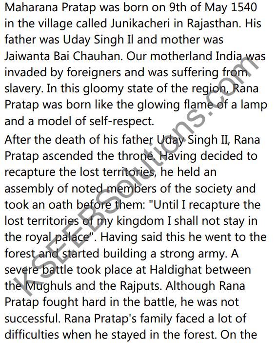 2nd PUC Sanskrit Textbook Answers Shevadhi Chapter 5 महाराणाप्रतापः 31