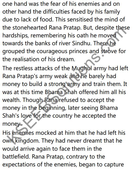 2nd PUC Sanskrit Textbook Answers Shevadhi Chapter 5 महाराणाप्रतापः 32