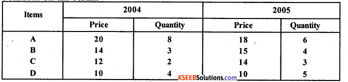 2nd PUC Statistics Model Question Paper 3 with Answers - 40