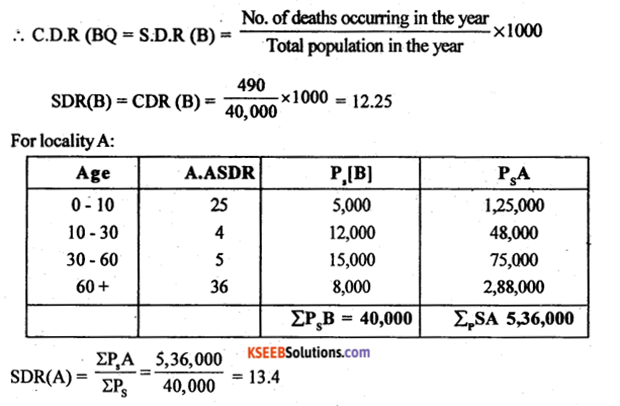 2nd PUC Statistics Previous Year Question Paper June 2017 - 29