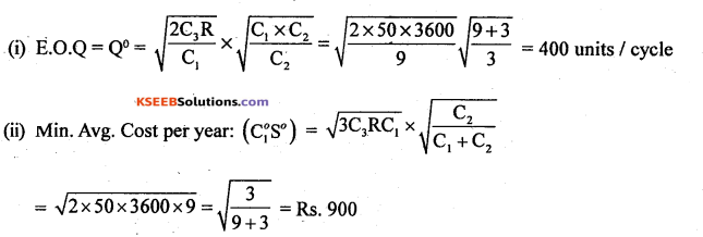2nd PUC Statistics Previous Year Question Paper June 2017 - 51