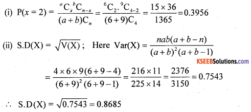 2nd PUC Statistics Previous Year Question Paper March 2018 - 17
