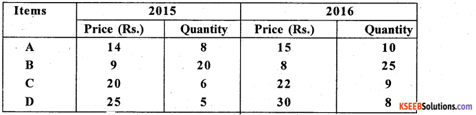 2nd PUC Statistics Previous Year Question Paper March 2018 - 34