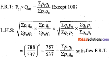 2nd PUC Statistics Previous Year Question Paper March 2018 - 38