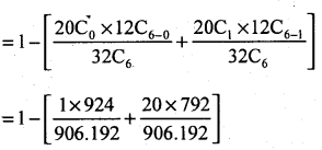 2nd PUC Statistics Question Bank Chapter 5 Theoretical Distribution - 103