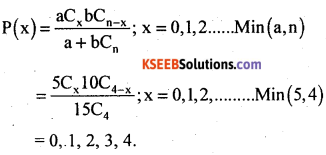 2nd PUC Statistics Question Bank Chapter 5 Theoretical Distribution - 104