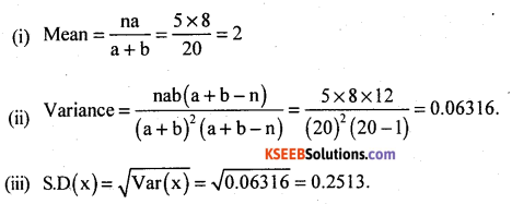 2nd PUC Statistics Question Bank Chapter 5 Theoretical Distribution - 107