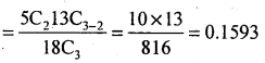 2nd PUC Statistics Question Bank Chapter 5 Theoretical Distribution - 99