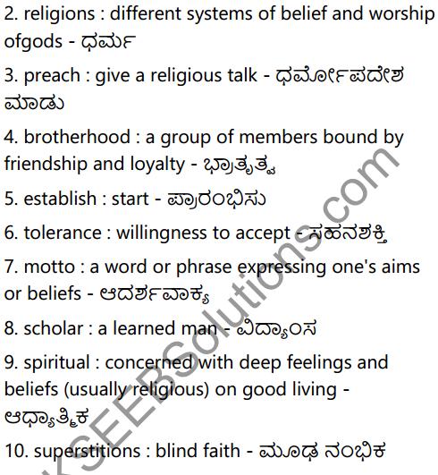 A Great Coachman Summary In Kannada 4
