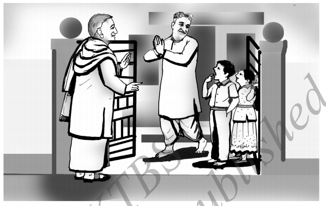 Avare Rajaratnam! Summary in Kannada 7