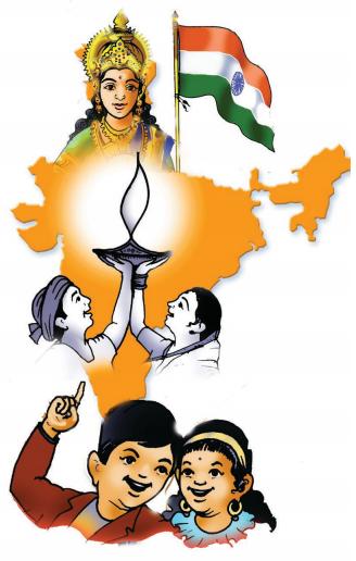 Bharata Bhumi Nanna Tayi Summary in Kannada 2
