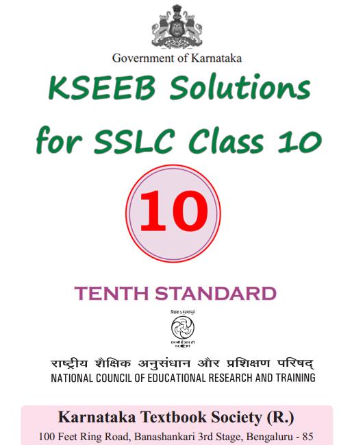 KSEEB Solutions for Class 10 SSLC Karnataka State Syllabus